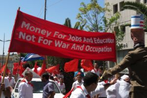 May Day in Israel: rallies in Tel-Aviv, Haifa, Beer-Sheva, Nazareth and Galilee
