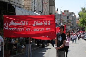 Thousands demonstrated in Nazareth to celebrate May Day